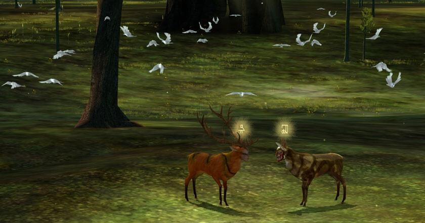 Juegos Como The Endless Forest