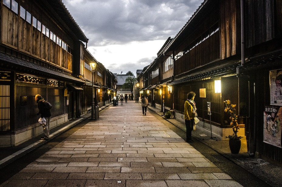 Explore the Streets of Kanazawa, Japan