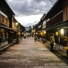 The Geisha District, Kanazawa