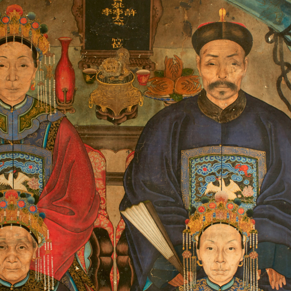 Chinese Ancestor Portrait Shop