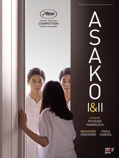 Asako I & II movie poster
