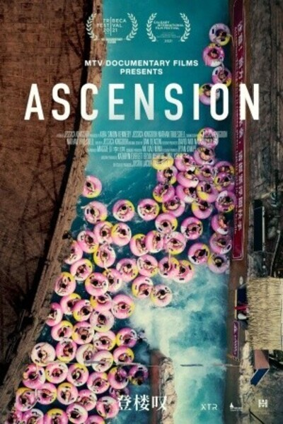 Ascension movie poster