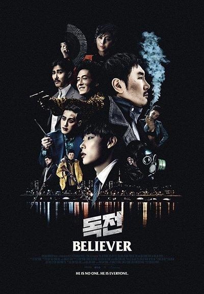 Believer movie poster