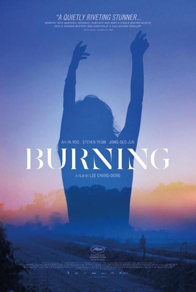 Burning movie poster