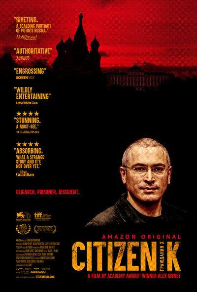 Citizen K movie poster