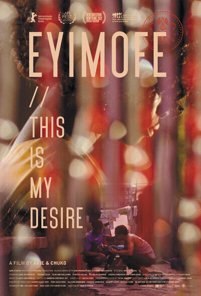 Eyimofe (This Is My Desire) movie poster