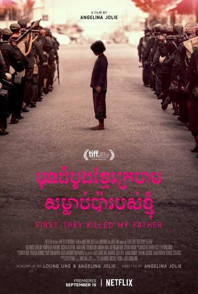 First They Killed My Father movie poster