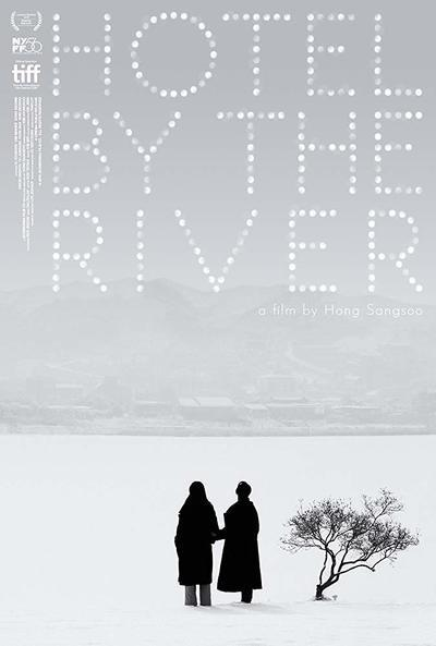 Hotel by the River movie poster