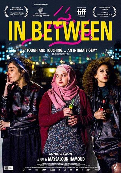 In Between movie poster