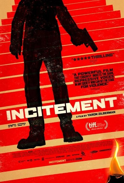 Incitement movie poster