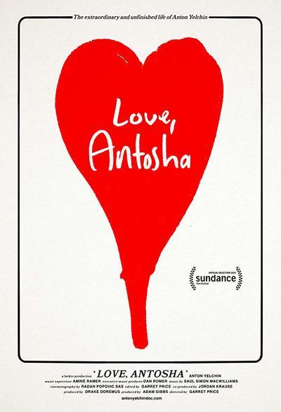 Love, Antosha movie poster
