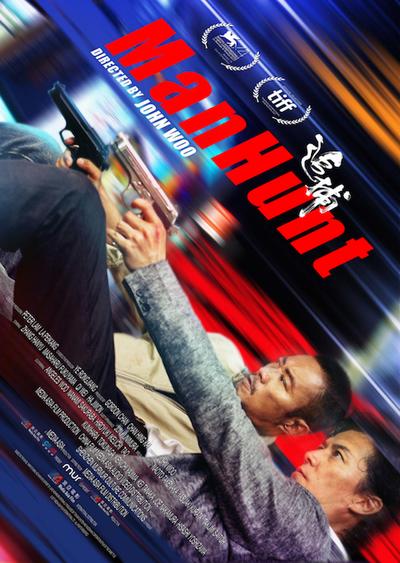 Manhunt movie poster