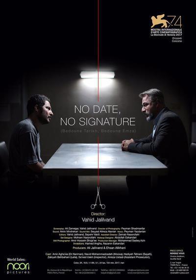 No Date, No Signature movie poster