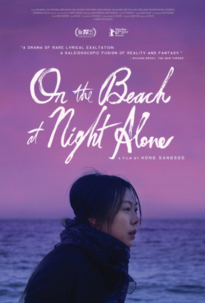 On the Beach at Night Alone movie poster
