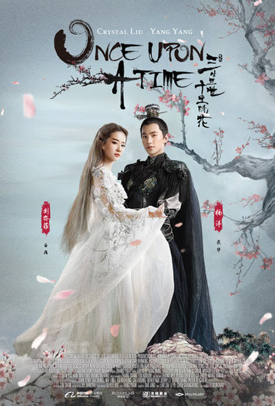 Once Upon a Time movie poster