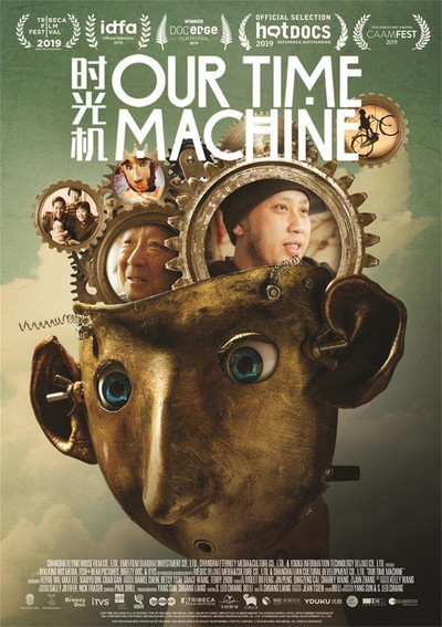 Our Time Machine movie poster