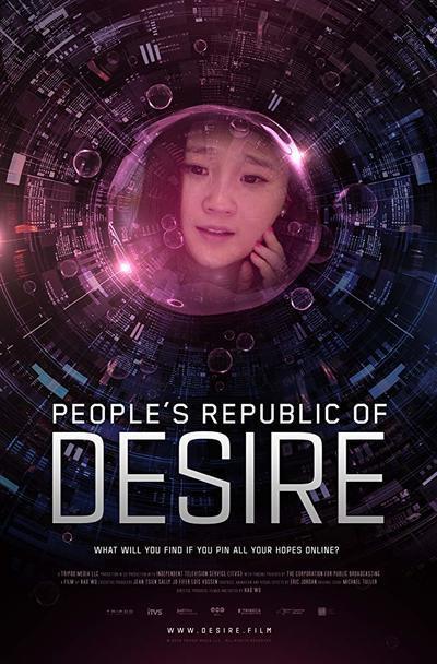 People's Republic of Desire movie poster