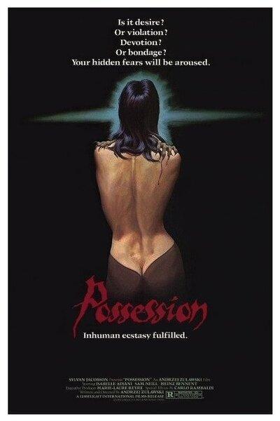 Possession movie poster