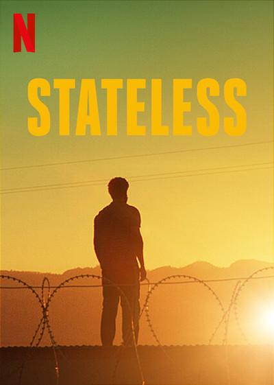 Stateless movie poster