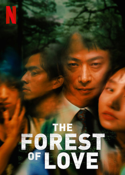 The Forest of Love movie poster