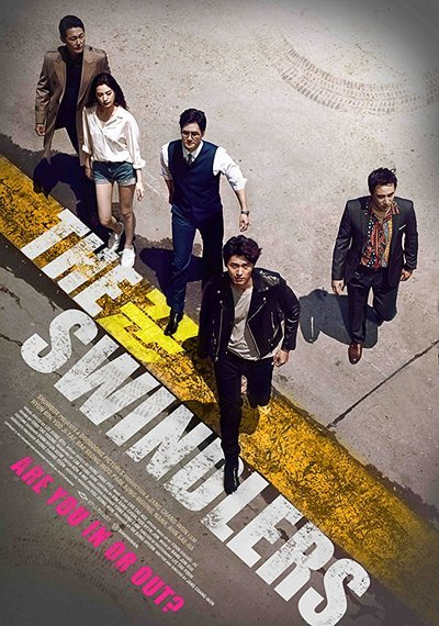 The Swindlers movie poster