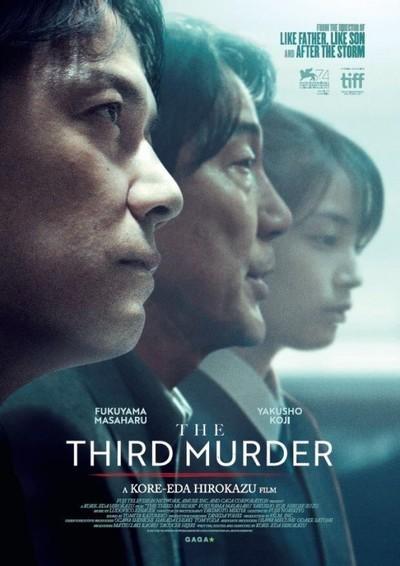 The Third Murder movie poster