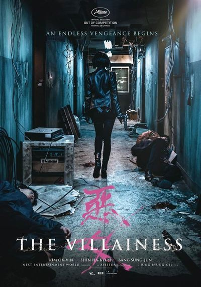 The Villainess movie poster