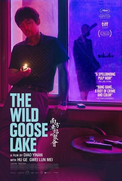 The Wild Goose Lake movie poster