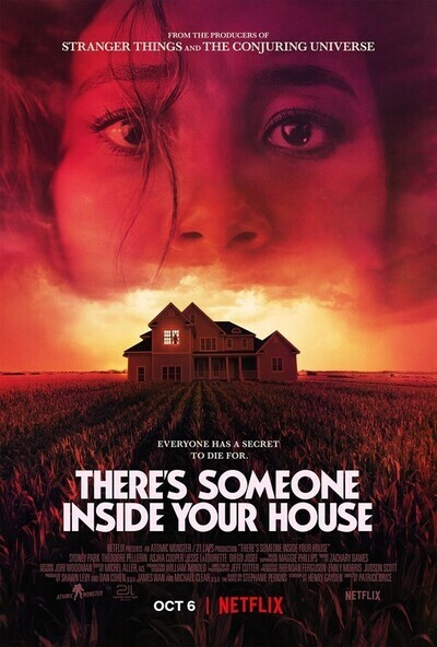 There's Someone Inside Your House ใครอยู่ในบ้าน