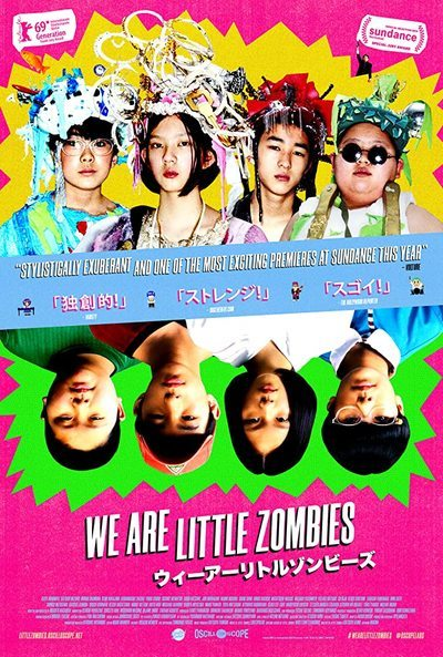 We Are Little Zombies movie poster
