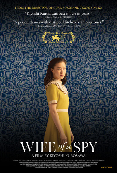 Wife of a Spy movie poster