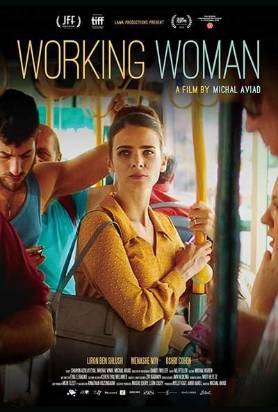 Working Woman movie poster