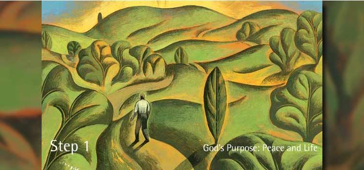 1 단계 - 하나님의 계획: 평안&삶
