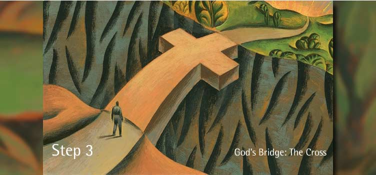 3 단계 - 하나님의 다리: 십자가