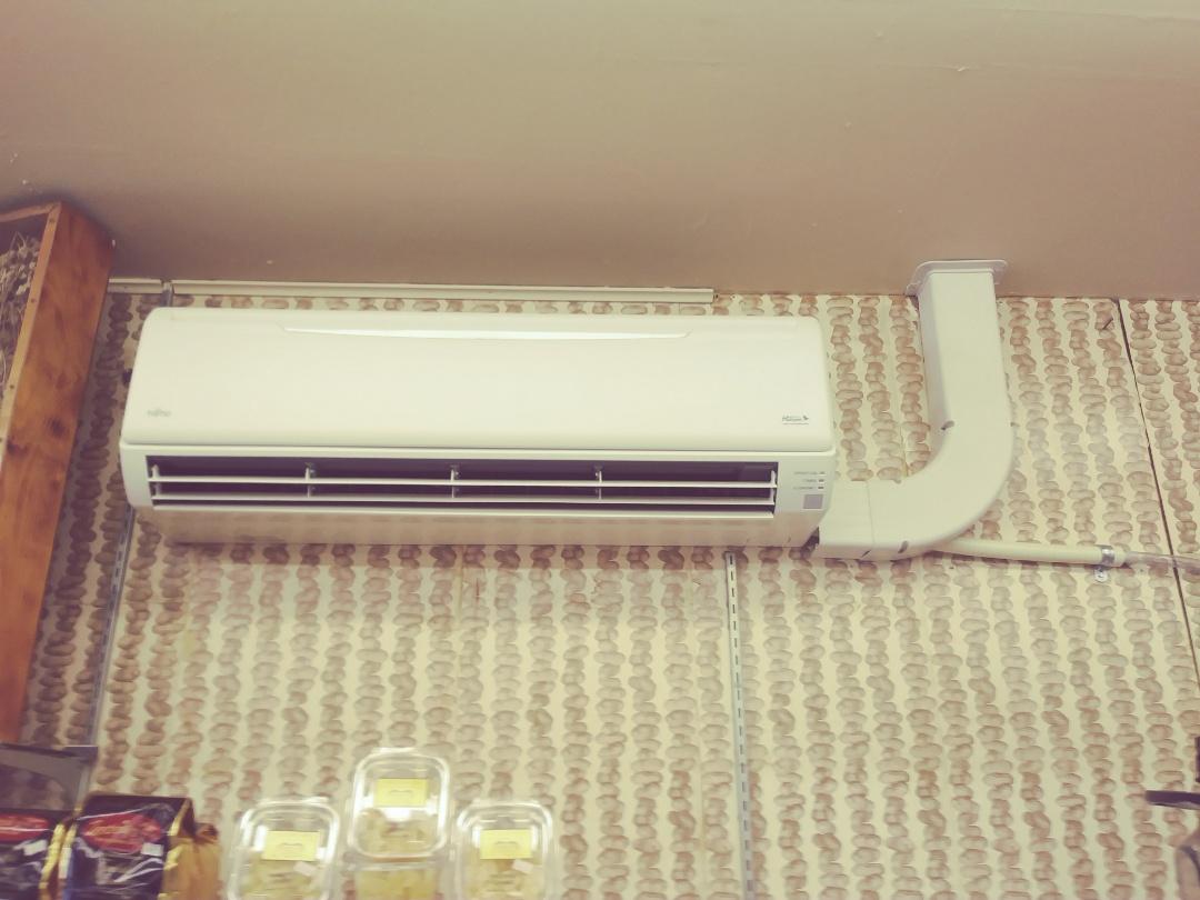 Lansing, MI - Fujitsu minisplit installation