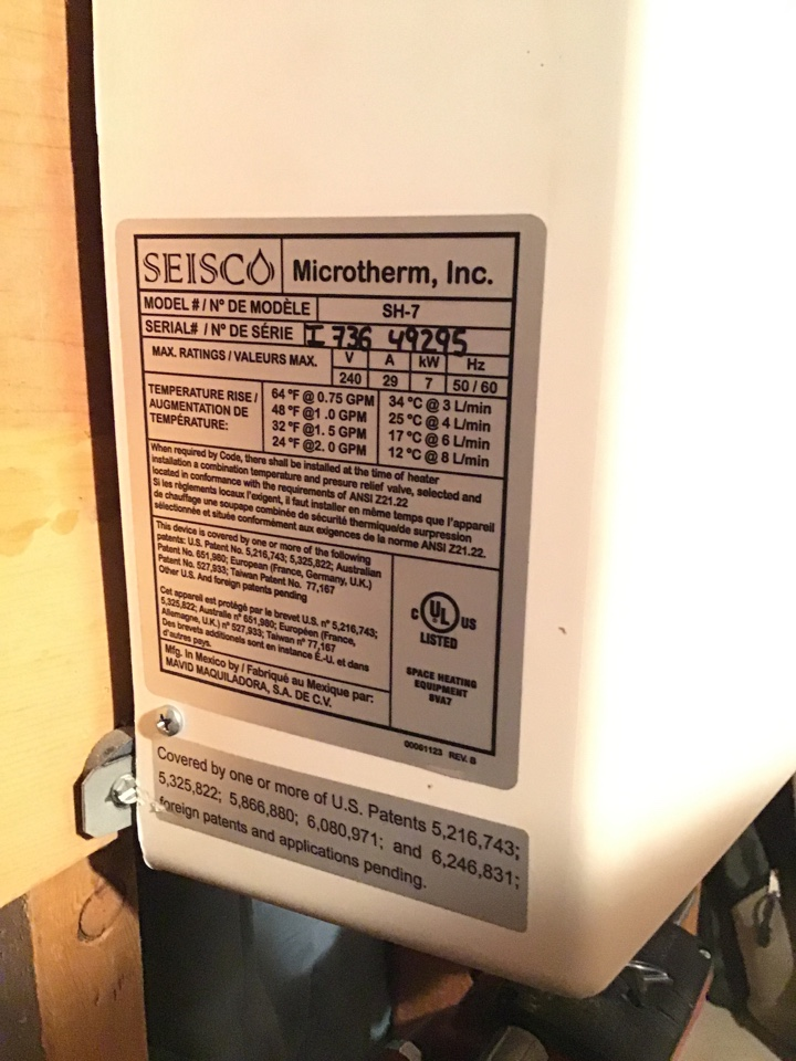 Buffalo, MN - I performed a precision tuneup on a Seico boiler