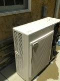 Evans, GA - Performed repair on Mitsubishi mini split air conditioner