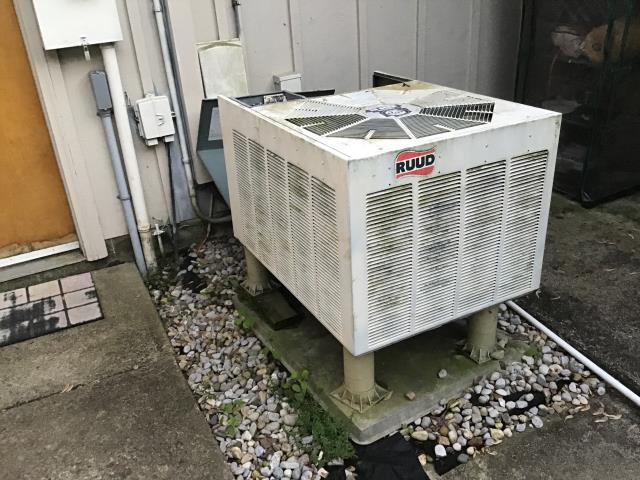 Jamestown, OH - Rudd heatpump not cooling