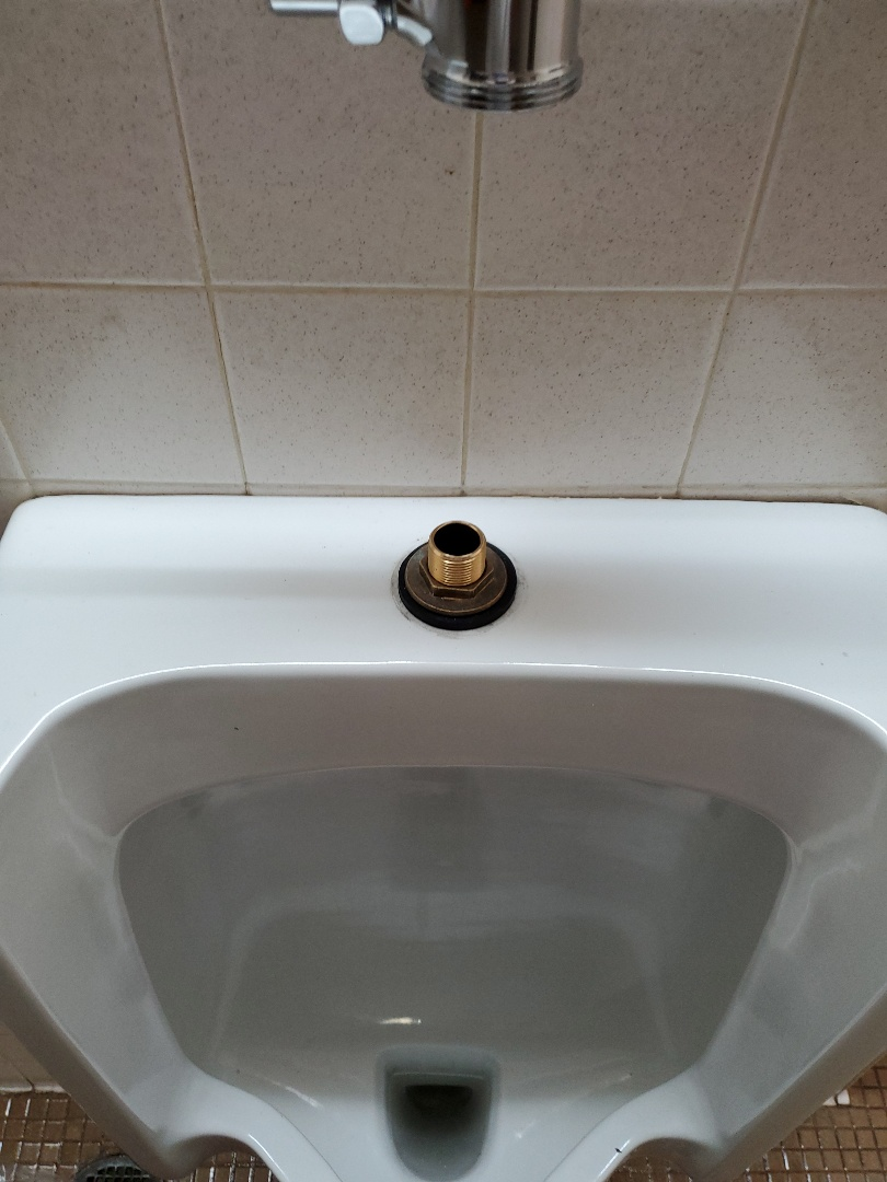 Urinal spud replacement in Austin Tx
