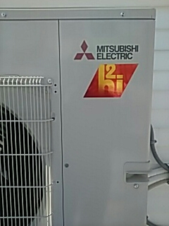 Ashburnham, MA - Clean and check Mitsubishi mini split system