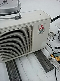 Gardner, MA - AC repair on a Mitsubishi mini split