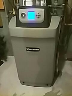 Grafton, MA - Heat repair on Weil Mclain gas boiler