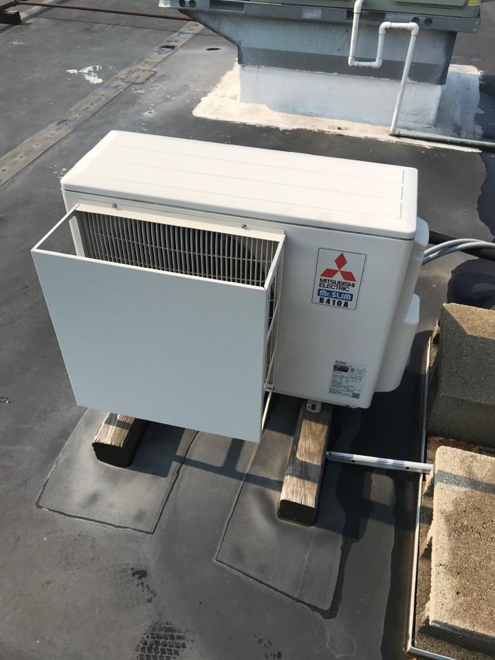 Brownsburg, IN - Repairing a Mitsubishi air conditioner