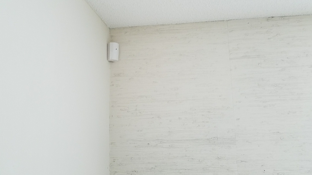 Installed dsc impassa wireless system in a apartment.