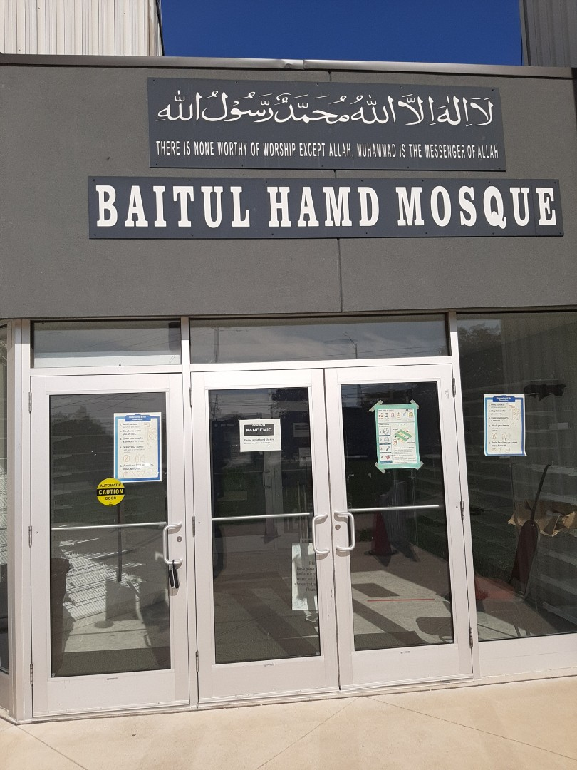Mississauga, ON - Access control for place of worship