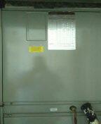 Avondale, AZ - Maintenance on a American standard heat pump split system.