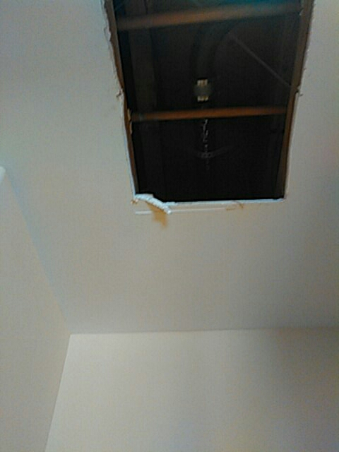 Laguna Hills, CA - Leak in the ceiling