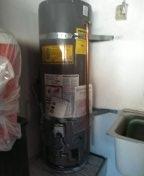 Water heater estimate