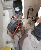 Rancho Santa Margarita, CA - Camera sewer