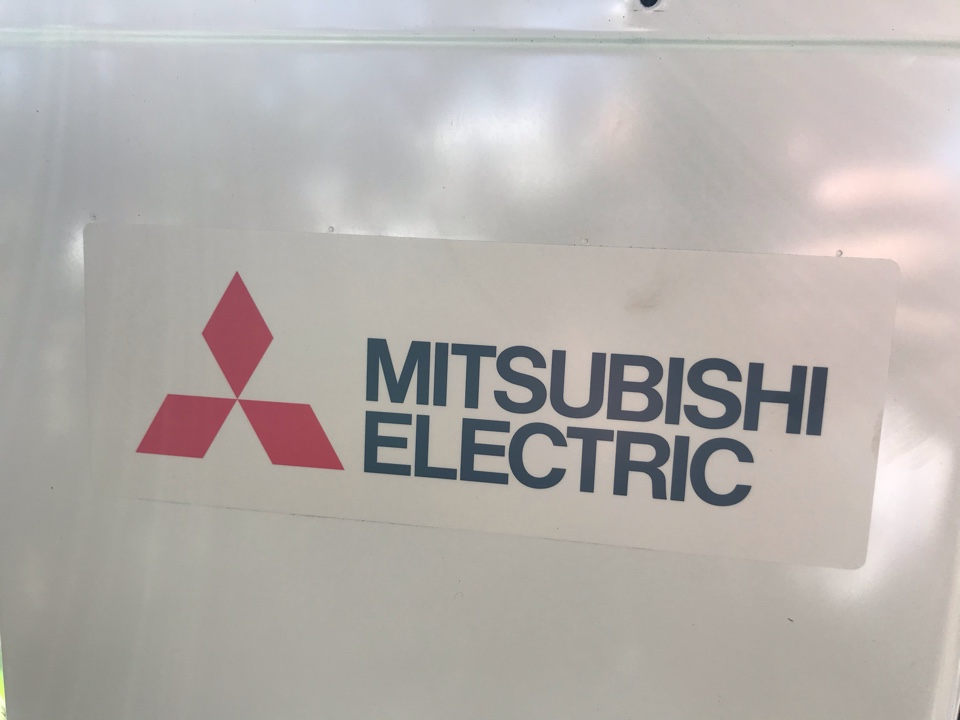 Lebanon, OR - Mitsubishi 3 zone ductless heat pump system installation.